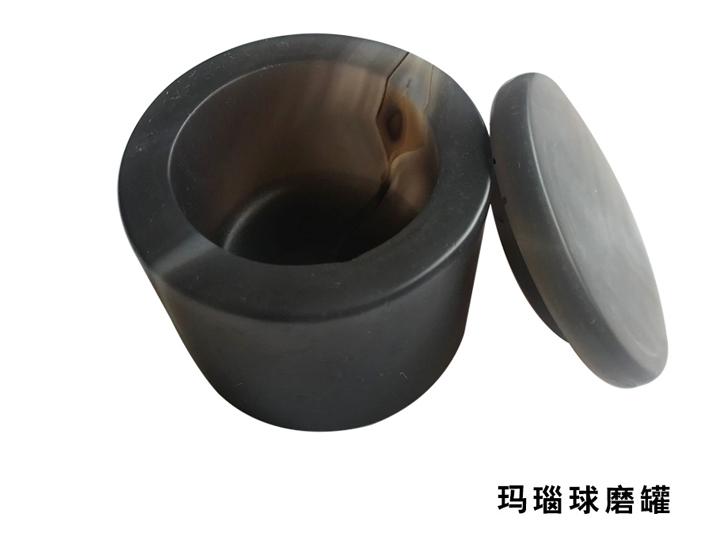 玛瑙球磨罐