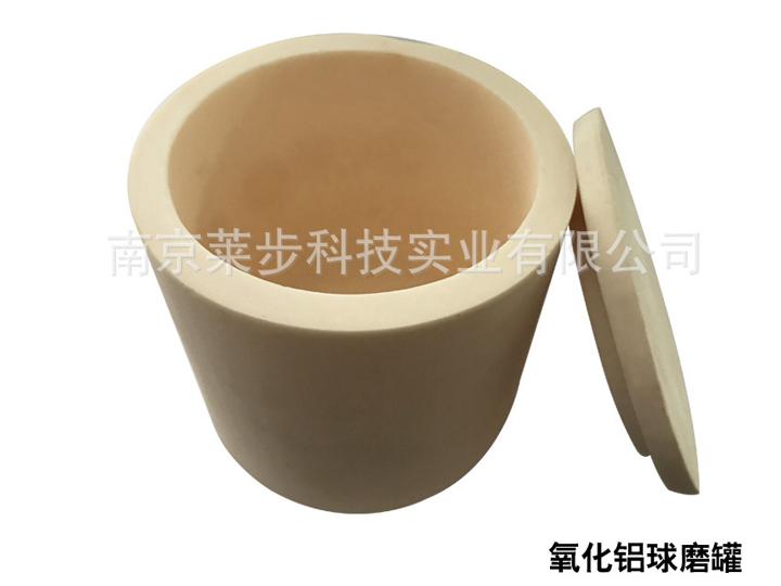 氧化铝陶瓷球磨罐